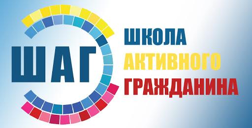 http://groiro.by/2665-v-pomosch-organizatoram-edinogo-dnya-informirovaniya-dlya-uchaschihsya-shkola-aktivnogo-grazhdanina.html